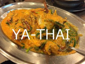 MDダイエット 蟹カレー